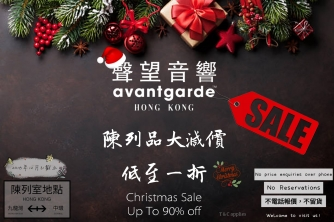 Christmas Sale! Showroom only!
